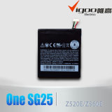 para la asamblea recargable 3.8V 6.46whr de la batería del polímero del Li-ion del teléfono 8 s. A. 620e de HTC Windows