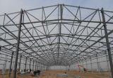 Entrepôt préfabriqué de structure métallique d'installation rapide de grande envergure