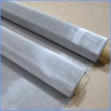 Rete metallica dell'acciaio inossidabile dal fornitore di Guangzhou