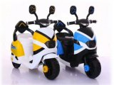 販売のための安い小型電気3つの車輪のオートバイ
