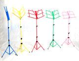 段階の楽譜集の立場適用範囲が広いアーム三脚で最も新しい