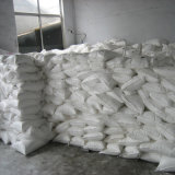 中国の酸化亜鉛の工場