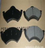 Пусковые площадки тормоза D787 Semimetal для Хонда /Civic /Accord 45022-S7a-N00
