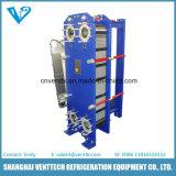 Echangeur de chaleur à plaques à titane à gaz comprimé pour l'eau de mer