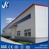 Los materiales de construcción la nueva estructura de acero de China de fábrica/Almacén
