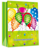 Bolso de sellado caliente de plata del diseño del cumpleaños con el texto de Rusia