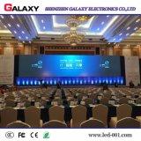 En el interior Color P3/P4/P5/P6 LED de alquiler de pantalla de vídeo/pantalla/panel/pared/signo para mostrar/Fase/CONFERENCIAS/Concierto
