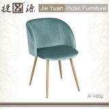 強い鋼鉄足(JY-F102)を搭載するホテルの居間アーム椅子