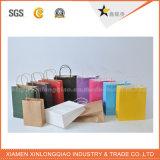 顧客用高品質のフライドポテトの紙袋