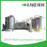 Chunke 50t/H 바닷물 역삼투 방식 물처리 공장