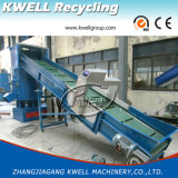 Сплетенная пластмасса кладет Agglomerator в мешки, машину пленки PVC/PP/BOPP/PE/LDPE/HDPE агломерируя