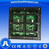 Visualización fácil y rápida de la muestra de la INMERSIÓN 346 LED de Installtion P10