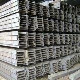 Fascio dei prodotti siderurgici H per la struttura di costruzione
