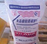 음식 급료 탄산 칼슘 98% 가벼운 탄산 칼슘