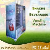 Máquina de venda automática de bebidas energéticas Combo, Máquina de Venda Directa