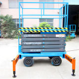 500kg hydraulische 7.5m Scissor Aufzug-Tisch (SJY0.5-7.5)