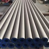 Tubos sem costura em aço inoxidável (redondo, quadrado, retangular, Oval)