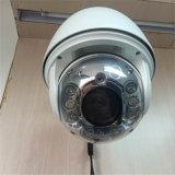 appareil-photo de dôme d'IP PTZ de la vision nocturne 3.0MP IR HD de 150m (SHJ-HD300W)