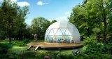Geodetische Koepel, de Koepel Gazebo, de Tent van het Frame van het Staal van de Koepel voor Gebeurtenissen