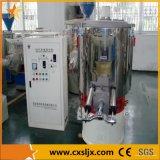 Machine à mélanger en poudre PVC en poudre