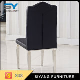ホテルの家具の白黒革食事の椅子
