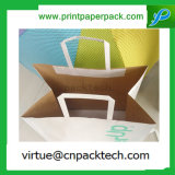 Kurzes kundenspezifisches verschiedenes verdrehtes Geschenk-Papierbeutel für Träger