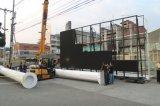 풀 컬러 조정 Installaton를 위한 옥외 P12 발광 다이오드 표시 스크린