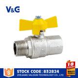 Control de la válvula de mariposa de la bola de gas manija (VG-A62041)