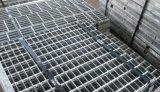 مسطّحة أو يشرشر قضيب نوع فولاذ حاجز مشبّك