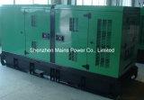 125kVA 100kw Yuchaiの無声ディーゼル発電機の防音のタイプ