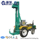 Top Driving Water wave triplet Machine for halls (HF100T)