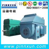 防水電動機600kwの電動機