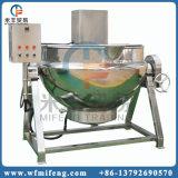 大きい容量のCommericalの電気調理の鍋
