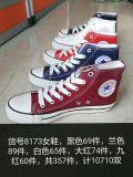 Женщин на резиновый протектор Canvas обувь, верхней части/Качество Дышащий женщин резиновую обувь полотенного транспортера
