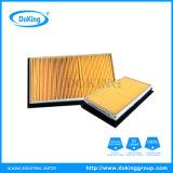 Filtro de Ar de elevada qualidade 16546-ED000 Janpanese para carro