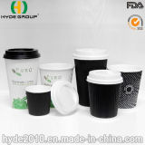 Tazza di carta del caffè a gettare di Corrugted, tazza di carta della parete dell'ondulazione (12oz)