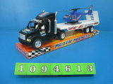 Neues Plastikspielzeug-Friktions-Auto-Spielzeug mit Aufbau-Auto (1094610)