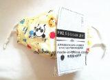 N95, респираторные маски защита окружающей среды