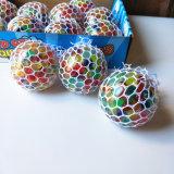 多彩な圧力救助の球を絞る網のSquishy球-ゴム製出口のブドウの圧力の球-