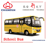 베스트셀러 School Bus, 6-7m School Bus, 20-30 Seats
