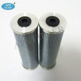 Обмен данными элемент Hydraulik Aps питания погрузчика (HY9603/1 масляного фильтра)