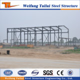 Быстрая установка высококачественной стали структуры здания