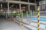 Weight著製造所の検定証304のステンレス鋼の管