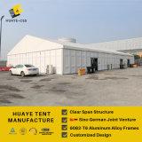 最も公有地はテントの企業(hy073G)で使用したフレームのテントを
