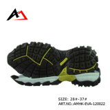 Children Sports Shoes Accessories (AMHK-EVA-120022)のためのエヴァShoe Sole