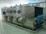 Qgf 20L Camisa llenado Línea de producción/máquina