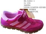 Nr 51651 Schoenen van de Voorraad van de Sport van de Schoenen van het Jonge geitje de Openlucht