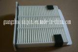 Воздушный фильтр для Мицубиси, Me500058, Autoparts