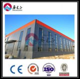 Vorfabriziertes Stahlkonstruktion-Baumaterial (BYSS-111)