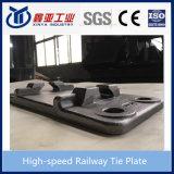 高速か共通の鉄道のための支承板